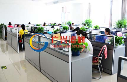 laboratorio Guangxing