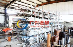 guangxing workshop
