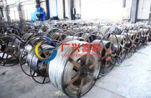 guangxing workshop