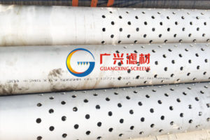 Round Hole Perforated Drilling Pipe