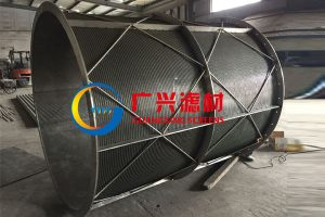Drum rotary screen for sugar mill