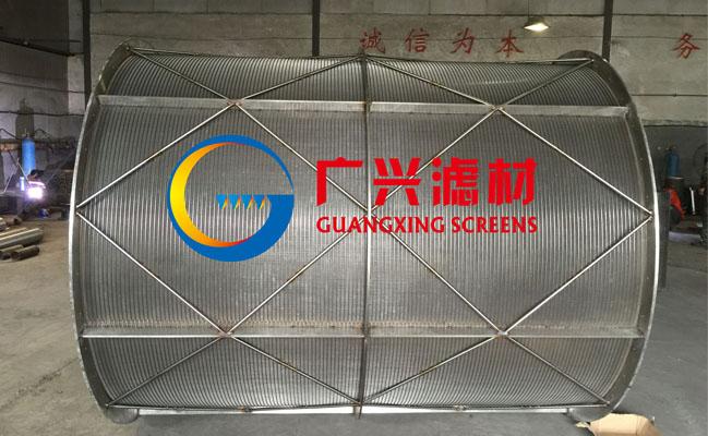 Tambor giratorio en pantalla para ingenios azucareros