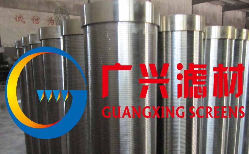 stainless steel Johnson Screens,Wedge wire screen